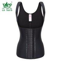 Cn Herb Adjustable Shoulder Belt 4 Reinforcement Latex Body Fat Burning Breasted Vest, Rubber Corset