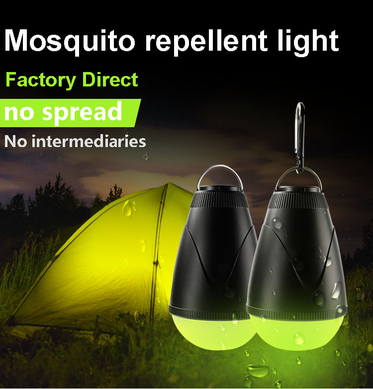 Купить с кэшбэком USB Rechargeable Mosquito Repellent Camping Light Hanging LED Tent Light Bug Light Mosquito Bulb Backpaking Remote Bivvy Light
