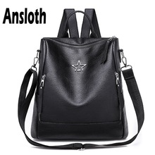 Ansloth Pentagram School Backpack For Girl Fashion PU Leather Women Bag  Casual Shoulder Bags Large Capacity 4378ac7dba