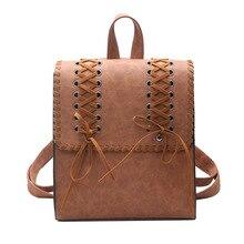 Корейский старинные кожаный рюкзак женские Мини рюкзак ткань бабочкой школьные сумки для модная одежда для девочек дизайнерские PU путешествия SAC DOS Q129