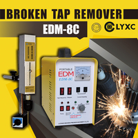 Портативная линия расточки EDM машина esay сломанный болт или нажмите от большой или небольшой работы кусок