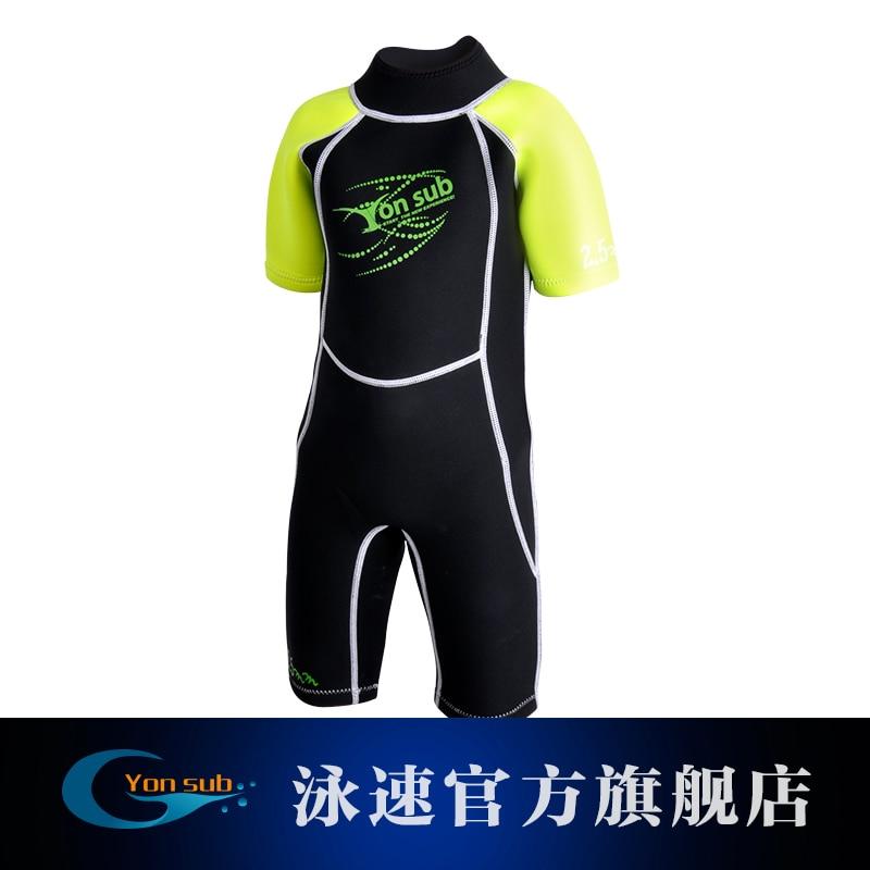 Yonsub 2.5MM dětské potápěčské oblečení s krátkým rukávem šnorchlování potápěčské obleky obleky proti chladnému plavání