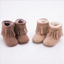 2016 Newborn Baby Infant Toddler Classic Casual First Walkers Soft Soled Boots Winter Fringe Moccasins Soft Moccs Booties