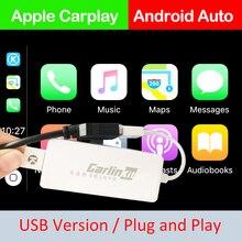 Carlinkit USB の自動 CarPlay