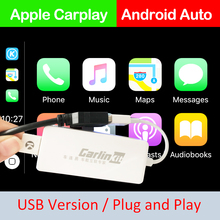 Carlinkit USB Smart Link Apple Внешний порт Carplay для Android навигации плеер Mini Carplay Stick с авто