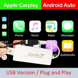 Carlinkit USB Smart Link Apple CarPlay Dongle voor Android Navigatie Speler Mini USB Carplay Stok met Android Auto