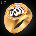 U7 Allah Rings For Men Jewelry With Luxury Zirconia Gold Plated New Islamic Jewelry Wedding Bands Ring R390