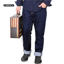 Large size mens new jeans solid color loose straight casual denim pant men jeans trousers 6XL