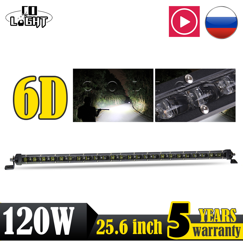 CO LIGHT 120W Led Bar 25.6 inch 25'' Spot Flood Combo 6D 6000K Offroad for Lada Niva VW Toyota Ford 4X4 Trailer Tractor 4wd