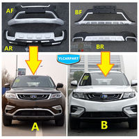 For Geely Atlas,Boyue,NL3,Emgrand X7 EmgrarandX7 EX7 SUV,Car bumper protective anti collision cover