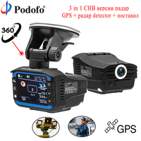 Podofo Car DVR Radar Detector GPS Tracker 3 In 1 Car Detector Camera Video Recorder Russian