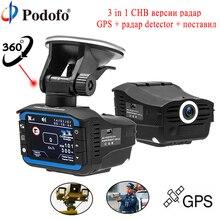 Podofo Видеорегистраторы для автомобилей Антирадары GPS Трекер 3 в 1 автомобиль детектор Камера видео Регистраторы Русский Радар-Скорость Cam Анти радар-тире cam