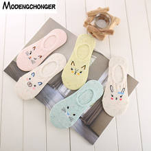 1 Pair Of Fashion Cartoon Cute Printing Casual Cotton Socks Breathable Yarn Shallow Mouth Invisible Boat