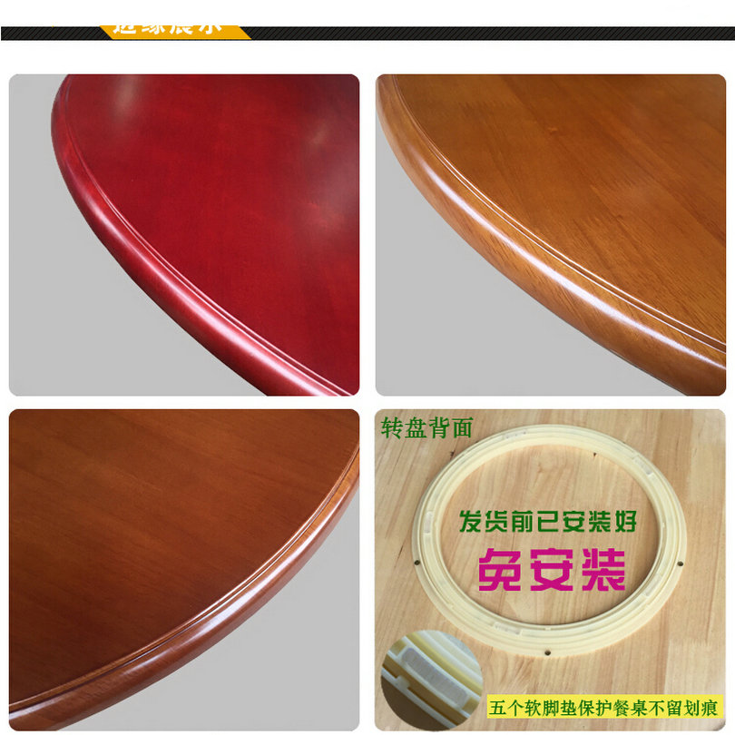 wood lazy susan dining table turntable lazy susan solid_0009