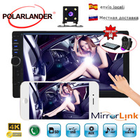 New Arrival Black 7 Inch 2 Din Car Player HD Bluetooth Radio MP4 USB/FM TF touch screen with rear view camera Mirror Link