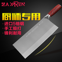 Free Shipping YIREN Stainless Steel Forged Mulberry Knife Kitchen Chef Slicing Cleaver Meat Vegetable Fish Cutting Knives