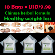 10 мешков, экстракт зеленого кофе в зернах, натуральный жиросжигатель, китайская травяная формула, здоровая потеря веса, магнит, пластырь для похудения