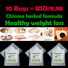 10 bags, Green Coffee Bean Extract Natural fat burner Chinese herbal formula Healthy weight loss Magnet slimming Patch best price bulk green coffee bean extract 500g