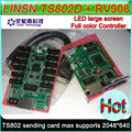 LINSN LED control system,TS802D sending card +2pcs RV908 receiving card, Outdoor full color large LED screen control card