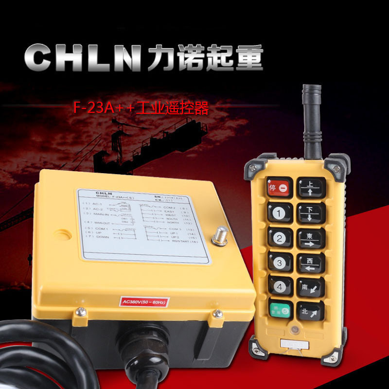 Motor-driven Gourd Crane Driving Industry Wireless Remote Control F-23A (S) 12 Key Launcher Receiver 24V 36V 220V 380V driven to distraction