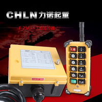 Motor Driven Gourd Crane Driving Industry Wireless Remote Control F 23A S 12 Key Launcher Receiver
