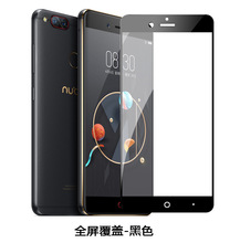 Sizzling Sale Full protection Tempered Glass Display screen Protector 2.5D 9h Security Protecting Movie For zte nubia z17 mini Case Para Fundas