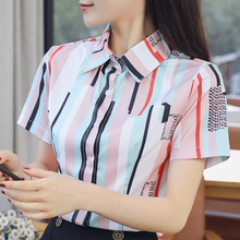 Fashion Blouses Women Tops and Blouse White/Pink Autumn Loose Short Sleeve Woman Ladies Shirts Plus Size XXL