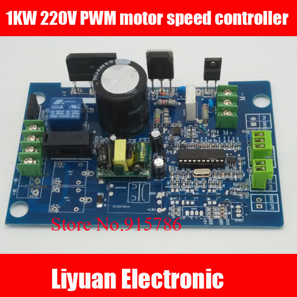 1KW 220V PWM motor speed controller 500W Universal DC motor speed control board AC85V 265V controller