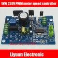 220 КВТ В ШИМ регулятор скорости/500 Вт Универсальный DC управление скоростью двигателя/AC85V-265V регулятор скорости датчик контроля