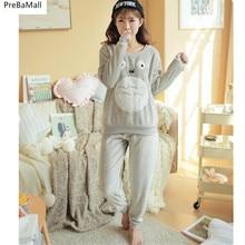 f0197e8de Amamentação Roupas Pijama Coral Fleece Inverno Camisola Pijama Amamantar Gravidez  Maternidade Roupas de Enfermagem B0562(