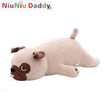 Niuniu Daddy Soft Plush Puppy Dog Stuffed Children Toy Animals Cute Dog Lovely Cartoon Baby Kids Toys Birthday Gifts 50cm(China)