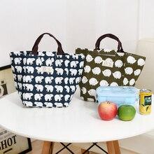 Fashion Waterproof insulation board thickened bag useful storage bag 20*17*23cm free shipping