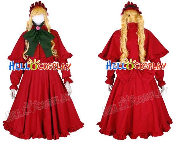 Rozen Maiden Reiner Rubin Cosplay Costume H008