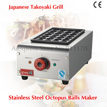 Commercial Small Octopus Balls Electric Griddle Takoyaki Maker Cooker Stainless Steel 2000w jiqi octopus balls filler takoyaki stainless steel filling funnel manual waffle batter separator chocolate cream baked hopper