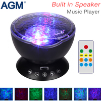 AGM LED Night Light Ocean Wave Projector Starry Sky Cosmos Star Lamp Luminaria Aurora Novelty Baby