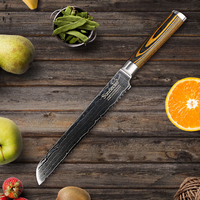 SUNNECKO 8 Inch Bread Knife 73 Layers Damascus Japanese VG10 Steel Blade Kitchen Knives Pakka Wood