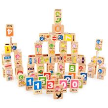 Dzieci dziecko matematyka zabawki drewniane wielobarwne matematyka matematyka Domino bloki wczesna nauka zestawy zabawek dla dzieci matematyka edukacyjna tanie tanio CN (pochodzenie) 2-4 lat Drewna Zwierzęta i Natura no eating Domino Blocks English Pinyin Domino Block 100Pcs Set
