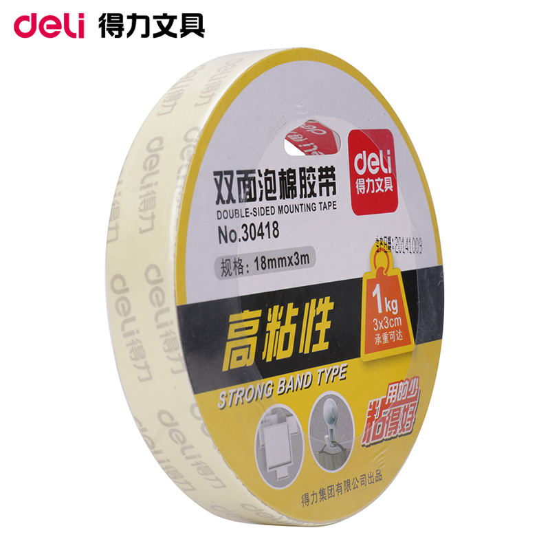 5 Rolls Double Sided Mounting Tape Strong Band Type 18mm Width 3m