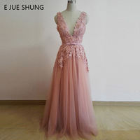 E JUE SHUNG Dusty Pink Vintage Lace Appliques Elegant Evening Dresses Pearls Backless Prom Dress Evening Gowns vestido de festa