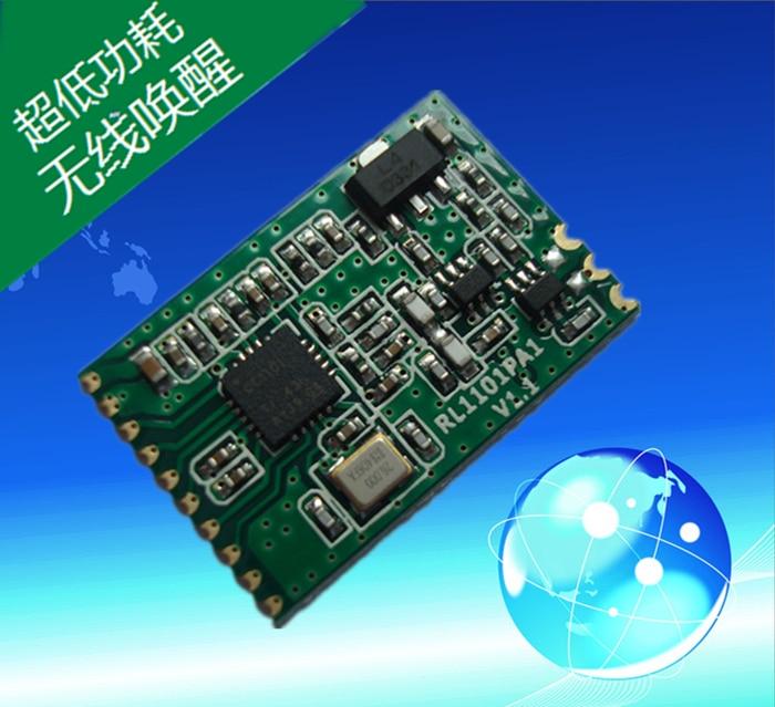 Freeshipping 2pcs/lot CC1101PA1-433 MHZ wireless module freeshipping nrf24l01p pa lna low power wireless module 100mw 900m