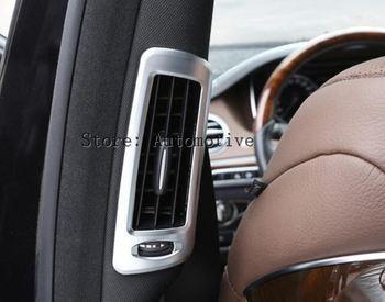 2 יחידות עבור מרצדס בנץ S-class W222 S300 S320 S350 S400 אביזרי רכב כרום ABS מסגרת לשקע ב 'עמוד Conditining האוויר לקצץ