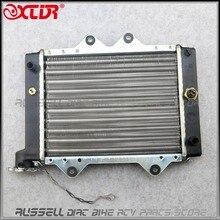 ATV радиатор охладитель воды охлаждающий вентилятор для 200CC 250CC 300CC 400CC ATV Quad Dirt Bike Багги EGL ATV