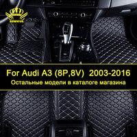 1 Set 3D Leather Car Floor Mats For Audi A3 (8P,8V) Custom Car Mats PU Leather Four Seasons Car styling Auto Interior