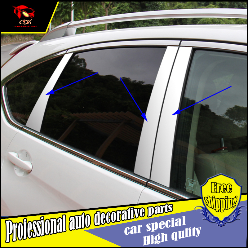 Car styling stainless Steel Window Trim Sticker For Honda CRV 2015 2016 Windows Frame Trim Sequin Cover decorate Accessories