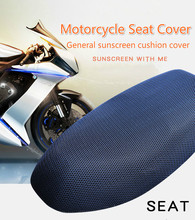 Motorcycle Parts High Quality Sun Protection E-bike Scooter Seat Cover 3D Breathable Four Seasons Universal Soft Lightweight