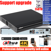 Original mutil language Dahua 4K H.265 DH NVR4208 4KS2 DH NVR4216 4KS2 DH NVR4232 4KS2 without PoE Network Video Recorder