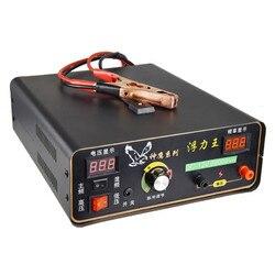 Nanobiosensors 99000W high power inverter/elektronische nase booster Kit
