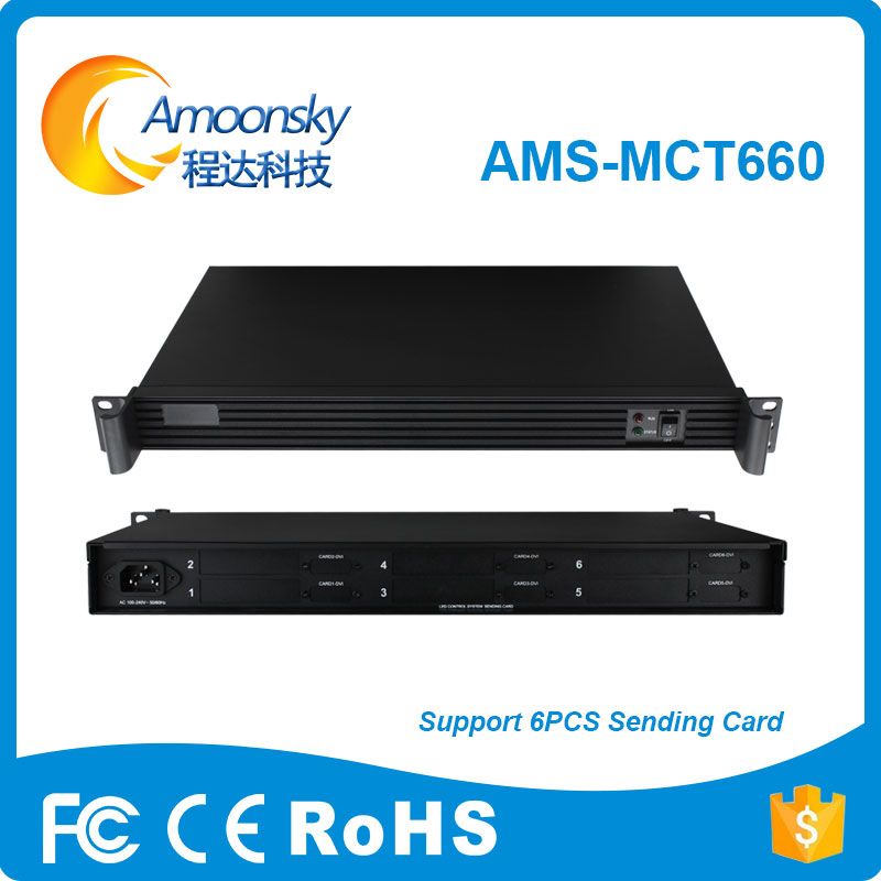 AMS-MCT660 sender box led support install 6 pieces sending card like ts802d msd300 hvt11in цена