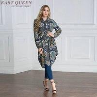 Islamic clothing muslim dress women muslim abaya turkish islamic clothing kaftan dubai abaya for women clothes turkey DD1182