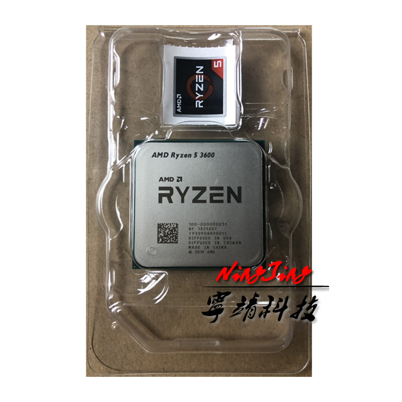 Image 3 - AMD Ryzen 5 3600 R5 3600 3.6 GHz Six Core Twelve Thread CPU Processor 7NM 65W L3=32M  100 000000031 Socket AM4 new and with fan-in CPUs from Computer & Office